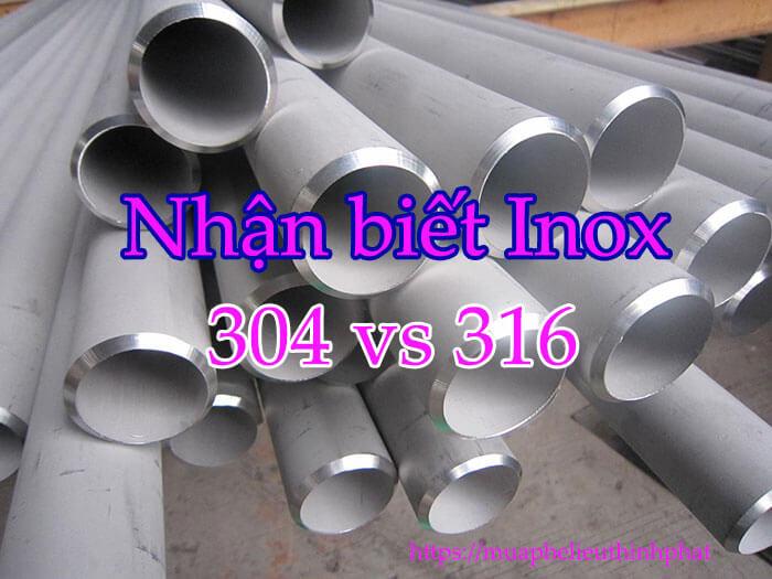 Thuốc thử Inox sẽ cho bạn kết luận chính xác đâu là Inox 304 và đâu là Inox 316